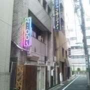 ブルーシャトー五反田店(品川区/ラブホテル)の写真『昼の外観』by ラッキーボーイ(運営スタッフ)