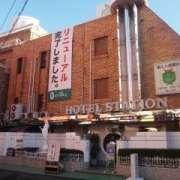 鶯谷ステーションホテル 5(台東区/ラブホテル)の写真『昼の外観』by 無類の巨乳好き