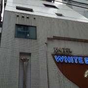 ホワイトボックス(品川区/ラブホテル)の写真『昼の外観2』by 子持ちししゃも