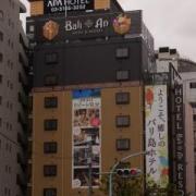 ホテルバリアンリゾート東新宿店(新宿区/ラブホテル)の写真『昼の外観 (南から)』by ホテルレポったー