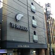 ホテルモアナ(新宿区/ラブホテル)の写真『昼の外観(正面左側から)』by 河童助平