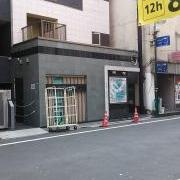 HOTEL JADE(豊島区/ラブホテル)の写真『昼の外観』by 退会したユーザー(ID:10137)