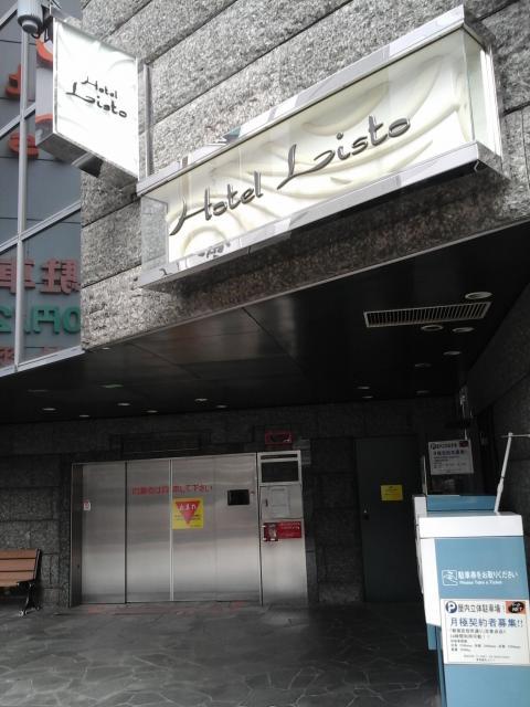LISTO(リスト)(新宿区/ラブホテル)の写真『南側  立体駐車場入口』by ルーリー9nine
