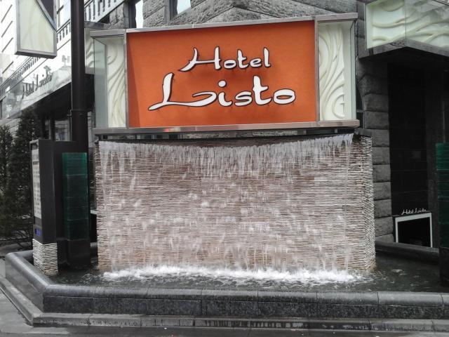 LISTO(リスト)(新宿区/ラブホテル)の写真『北東角  噴水』by ルーリー9nine