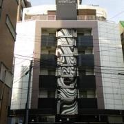 デザインホテル ミスト(横浜市中区/ラブホテル)の写真『昼の外観(正面)』by 河童助平