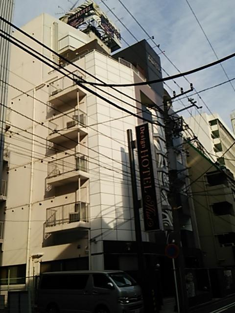 デザインホテル ミスト(横浜市中区/ラブホテル)の写真『昼の外観(正面左側から)』by 河童助平