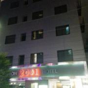 ファッションホテル 2001(横浜市南区/ラブホテル)の写真『夜の外観(正面)』by ましりと