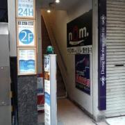 レンタルルーム フィジー(新宿区/ラブホテル)の写真『ビル入口』by ルーリー9nine