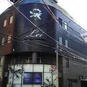 HOTEL Lei(大阪市/ラブホテル)の写真『昼間の外観』by 郷ひろし(運営スタッフ)