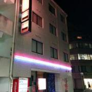 (削除か閉店)キャッスル(豊島区/ラブホテル)の写真『夜の外観3』by ましりと