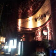 ホテルViVi(相模原市/ラブホテル)の写真『外観(夜)①』by 少佐
