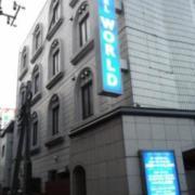 ホテル ワールド(豊島区/ラブホテル)の写真『昼の外観  西側全景』by ルーリー9nine