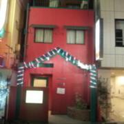 (削除か閉店)レンタルルーム トマト(新宿区/ラブホテル)の写真『外観(夜)①』by 少佐