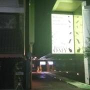HOTEL O・M・Y (オーエムワイ)(さいたま市大宮区/ラブホテル)の写真『夜の外観』by 郷ひろし(運営スタッフ)