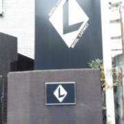 LAFORET(ラフォーレ)(豊島区/ラブホテル)の写真『ホテルロゴ看板』by ルーリー9nine