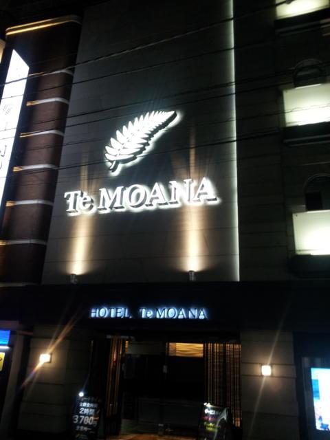 ホテルモアナ(新宿区/ラブホテル)の写真『外観(夜)①』by 少佐