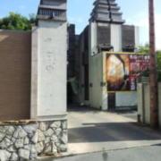 厚木ゲートバリ(厚木市/ラブホテル)の写真『外観(昼)④』by 少佐