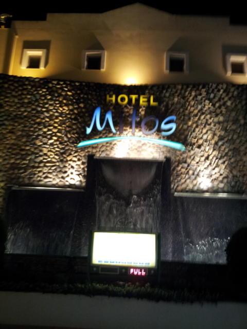 HOTEL Mitos(ミトス)(厚木市/ラブホテル)の写真『外観(夜・正面)①』by 少佐