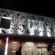 HOTEL La i(ライ)(渋谷区/ラブホテル)の写真『外観(夜)②』by 少佐