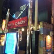 KAHNI(カーニ)(台東区/ラブホテル)の写真『外観(夜)②』by 少佐