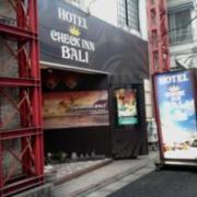 CHECK INN BALI(豊島区/ラブホテル)の写真『昼の入口  全景』by ルーリー9nine