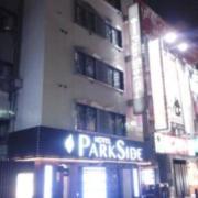 池袋パークサイドホテル(豊島区/ラブホテル)の写真『夜の外観  正面側概観』by ルーリー9nine