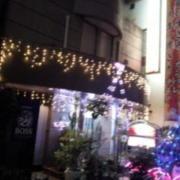 ホテル ルピナス(大和市/ラブホテル)の写真『外観(夜)②』by 少佐