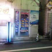 プチホテル AGAIN(荒川区/ラブホテル)の写真『夜の入口』by 少佐
