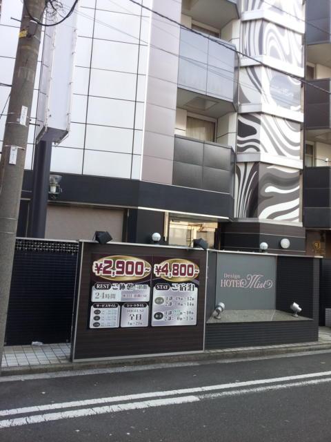 デザインホテル ミスト(横浜市中区/ラブホテル)の写真『昼の入口付近』by 少佐