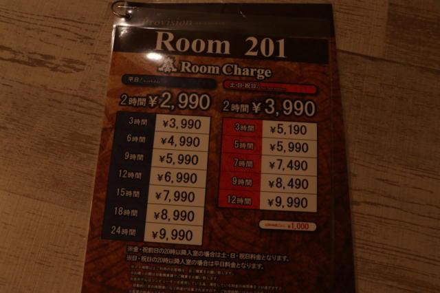 クイーンズタウンpart3(厚木市/ラブホテル)の写真『201号室料金表』by 夕立朝立