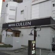 HOTEL CULLEN(大阪市/ラブホテル)の写真『夕方の外観②』by 少佐