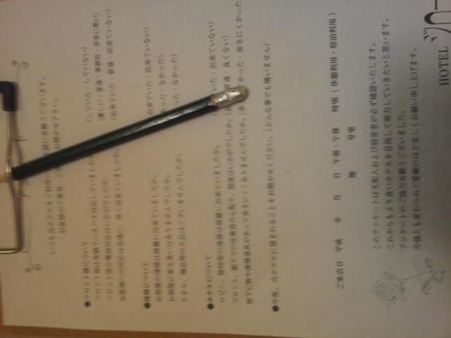 ジロー(新宿区/ラブホテル)の写真『アンケート用紙』by 少佐