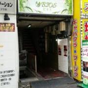 新橋レンタルルーム ビオス(全国/ラブホテル)の写真『外観入口』by ピンサロ番長