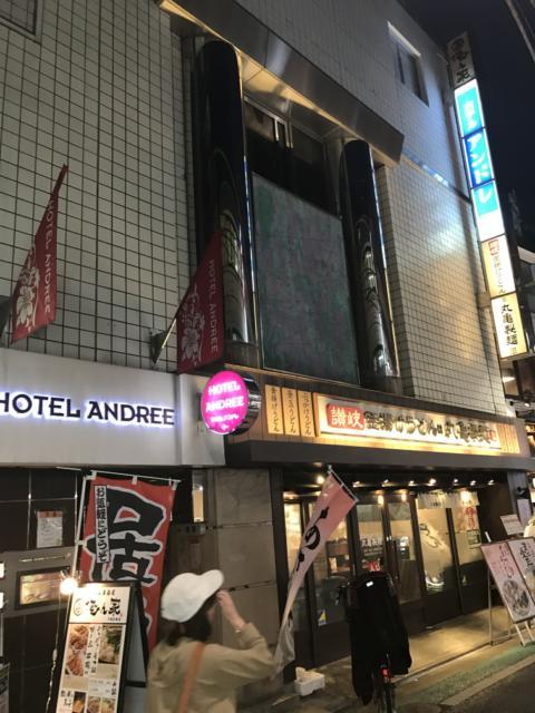 HOTEL ANDREE(アンドレ)(世田谷区/ラブホテル)の写真『夜の外観⑤』by 少佐