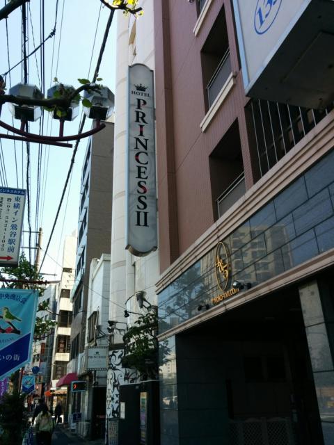 PRINCESS2世(台東区/ラブホテル)の写真『昼の外観』by 退会したユーザー(ID:10185)