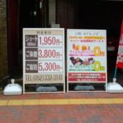 ホテル NOI(全国/ラブホテル)の写真『料金表』by くんにお