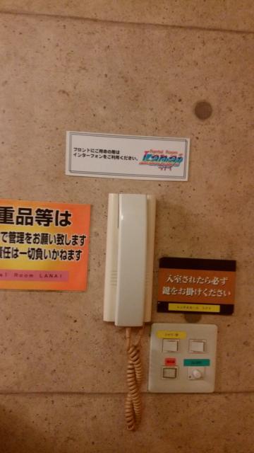 レンタルルーム ラナイ(新宿区/ラブホテル)の写真『3号室 電話機 照明スイッチ 注意事項』by 上戸 信二