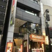 赤坂シャリオット(全国/ラブホテル)の写真『夕方の外観①』by 少佐