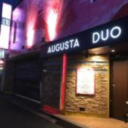 AUGUSTA DUO(台東区/ラブホテル)の写真『夜の外観③』by 少佐