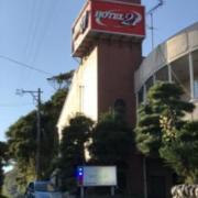 21 (トゥエンティワン)(静岡市駿河区/ラブホテル)の写真『昼の外観』by まさおJリーグカレーよ