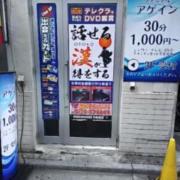プチホテル AGAIN(荒川区/ラブホテル)の写真『入り口』by 巨乳輪ファン