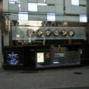 ホテルダイヤモンド(渋谷区/ラブホテル)の写真『昼の外観』by おこ