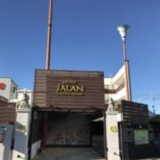 JALAN (ジャラン)(静岡市駿河区/ラブホテル)の写真『昼の入口』by まさおJリーグカレーよ