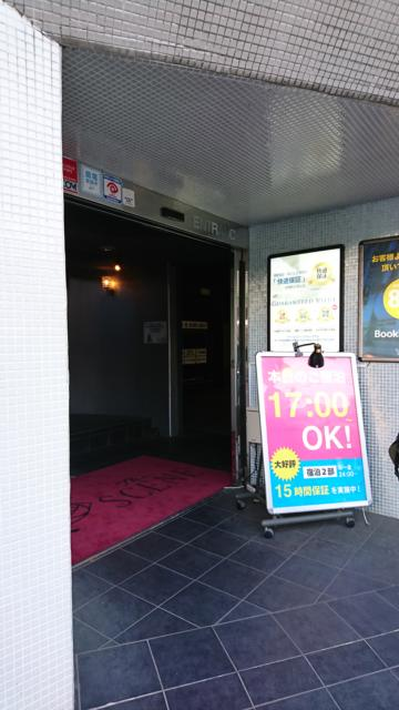 HOTEL THE SCENE(ザ・シーン)(横浜市港北区/ラブホテル)の写真『入り口』by なめろう