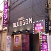 ホテル ブルゾン(台東区/ラブホテル)の写真『昼外観』by ところてんえもん