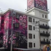 SARA 川越(川越市/ラブホテル)の写真『昼の外観』by サトナカ