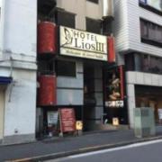 HOTEL Lios3(品川区/ラブホテル)の写真『昼の外観』by ACB48