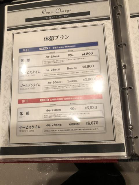 HOTEL Lei(大阪市/ラブホテル)の写真『435 部屋の値段です』by 輝rin