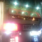 レンタルルーム シュガー(全国/ラブホテル)の写真『昼の外観』by ラッキーボーイ(運営スタッフ)