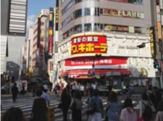  世界のあんぷり亭 新宿総本店(激安オナクラ/新宿歌舞伎町周辺)